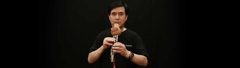 Zhu Baohua Hulusi teacher