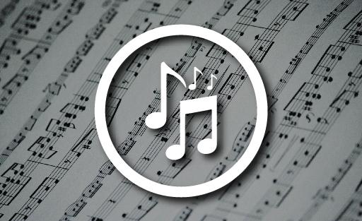 Cours de solfege Harmonie des musiques actuelles